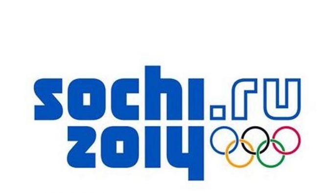 500 Tage vor Olympia: Sotschi 2014 auf Zielgerade (Foto)
