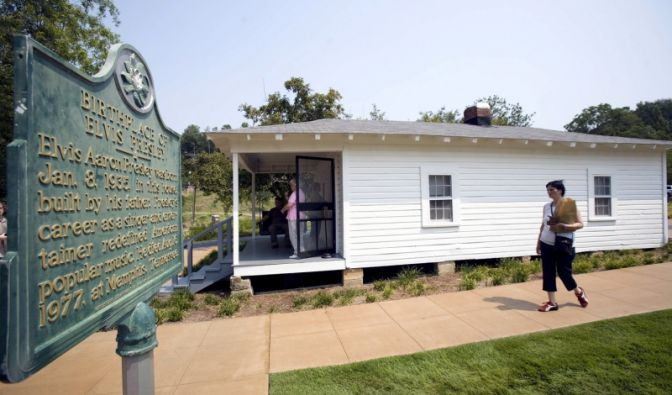 Geburtshaus (Foto)