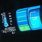 In den USA verkauft Ford bereits seit Jahren unterschiedliche Hybridversionen: Der Parallel-Hybridantrieb des Fusion besteht aus einem 156 PS starken Vierzylinder-Benziner sowie einem 78 kW starken Elektromotor.