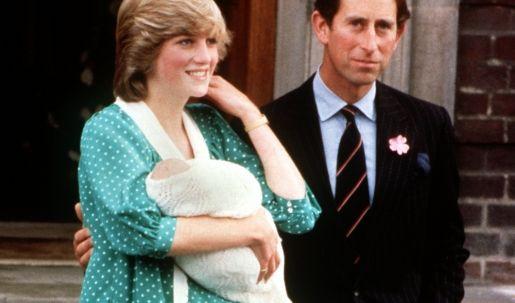 "Prinz William Arthur Philip Louis wurde als ältester Sohn von Prinzessin Diana (""Lady Di"") und Prinz Charles, Prince of Wales im St.Marys Hospital, Paddington in London geboren. (Foto)"