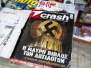 In griechischen Medien sind Anti-Merkel-Parolen längst gang und gäbe. Gern wird die Kanzlerin mit Hakenkreuz dargestellt und als neue deutsche Diktatorin inszeniert. (Foto)