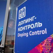 IOC nutzt Kapazität des Doping-Kontrolllabors nicht (Foto)