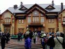 Kiew (Foto)