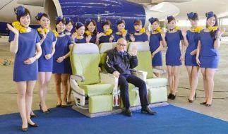 In diesen gewagten Outfits sollen die Stewardessen von der Fluggesellschaft Skymark künftig arbeiten. (Foto)