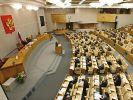 Duma will Krim-Anschluss beschließen (Foto)