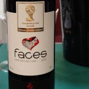 Elf Rebsorten sollt ihr sein: Das Weinland Brasilien (Foto)