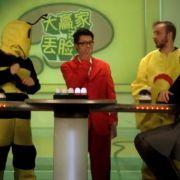 Reingefallen! Raab geht ZDFneo auf den Leim (Foto)