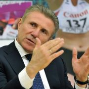 Entscheidung über Olympia-Bewerbung 2022 verschoben (Foto)