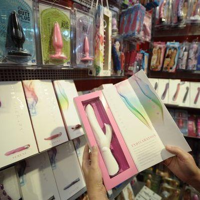 In der Notaufnahme wegen Sexspielzeug (Foto)