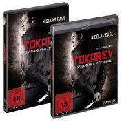 Blu-ray und DVD zu «Tokarev» sind seit dem 13. Mai 2014 im Handel erhältlich.