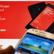 Mobiltelefone lösen in China den PC als Tor zum Netz ab (Foto)