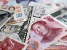 Währungsrechner als App