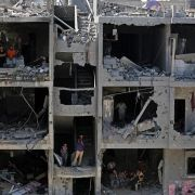 Israels Außenministerium für internationale Truppe in Gaza (Foto)