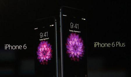 Die Apple Keynote 2014 in Cupertino wurde mit Spannung erwartet - immerhin rechneten viele Beobachter damit, dass am 9. September 2014 das neue iPhone 6 vorgestellt wird. (Foto)
