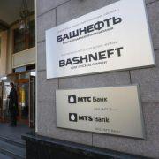 Russischer Staat greift nach Ölkonzern Bashneft (Foto)