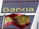 IWF: Europas Banken immer noch zu schwach (Foto)