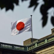 Japans Zentralbank lockert überraschend Geldpolitik (Foto)