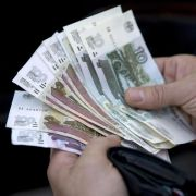 Euro leicht im Minus - Rubel erholt sich (Foto)