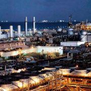 Ölpreise geben wieder nach (Foto)