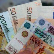 Russland muss Trust Bank mit 433 Millionen Euro stützen (Foto)