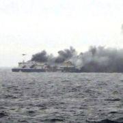 Fünf Tote! Nur noch Besatzung an Bord (Foto)
