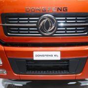 Volvo kauft Anteile an chinesischem Lkw-Bauer Dongfeng (Foto)