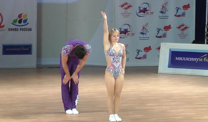 Katerina Vladimirowna Tikhonowa