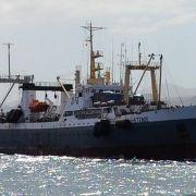 Fischtrawler sinkt im Pazifik: Dutzende Menschen sterben (Foto)