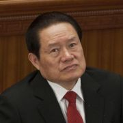 Macht, Korruption, Sex: Chinas Ex-Sicherheitschef angeklagt (Foto)