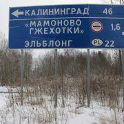 Polen plant Beobachtungstürme an der Grenze zu Kaliningrad (Foto)