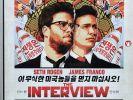 """Ein südkoreanischer Aktivist sendet Kopien des umstrittenen Polit-Films """"The Interview"""" nach Nordkorea. (Foto)"""