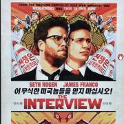Mit dem Ballon zu Kim Jong Un (Foto)