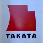 33,8 Millionen Wagen: Rekord-Rückruf bei Takata (Foto)