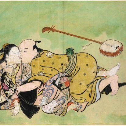 Japaner müssen zur Sex-Nachhilfe (Foto)