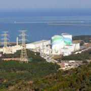 Japan fährt erstmals nach Fukushima wieder Atomreaktor hoch (Foto)