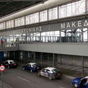 Fraport darf 14 griechische Regionalflughäfen übernehmen (Foto)