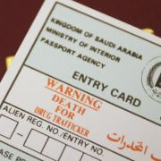 Amnesty verurteilt Todesurteile inSaudi-Arabien (Foto)