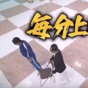 Die verrücktesten TV-Shows Japans (Foto)