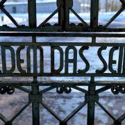 NPD-Politiker drohen fünf Jahre Haft (Foto)