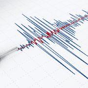 Beben der Stärke 7,7 - Tsunami-Risiko gering (Foto)