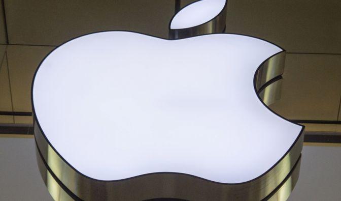 iPhone 7-Veröffentlichung