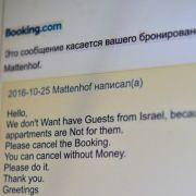 Hotel weist Gäste aus Israel ab und löst Empörung aus (Foto)