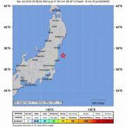 Meterhohe Wellen erwartet! Erdbeben erschüttert Fukushima (Foto)