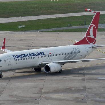 Türkei verweigert Deutschen die Einreise (Foto)