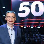 Günther Jauchs Show verpasst? Hier gibt es die Quiz-Arena-Wiederholung in der Mediathek! (Foto)