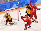 Eishockey-Finale Olympia 2018 heute