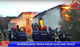 Bei einem Feuer in einer Drogenklinik in Baku sind 25 Menschen getötet worden. (Foto)