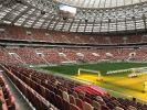 Im Moskauer Luschniki-Stadion wird bei der WM 2018 das Finale ausgetragen. (Foto)