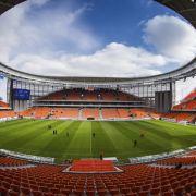 Die Jekaterinburg Arena ist eines der Fußballstadien der WM 2018 in Russland.