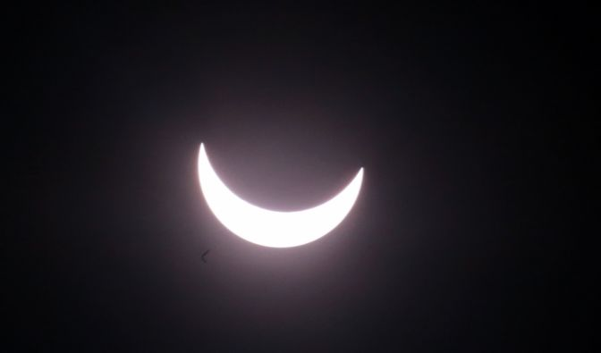 Am 11. August 2018 ist eine partielle Sonnenfinsternis zu sehen.